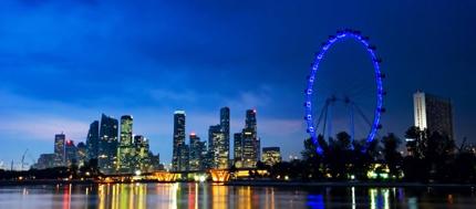 Singapur: la fusión total