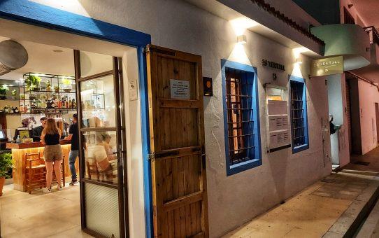 Es Ventall, la sorpresa gastronómica de San Antonio de Portmany